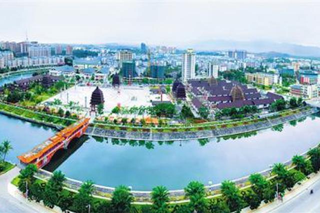 保亭:旅游业改变一座山城