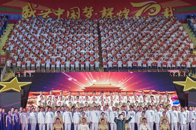 组图|海南举行庆祝新中国成立70周年万人大合唱集中展演