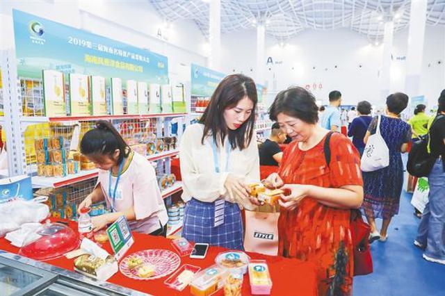 海南名特优产品采购大会闭幕 总成交金额38.16亿元