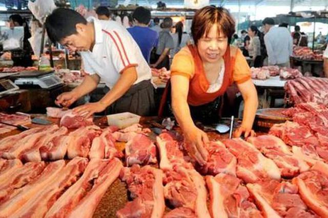 中央储备冻猪肉再投放1万吨 肉类市场价格趋稳