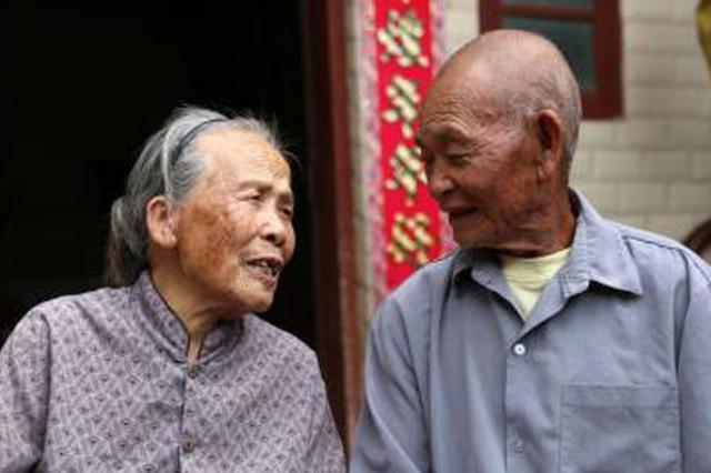 广西百岁以上老人已超过6000人 全国排名前三