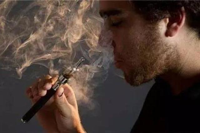 从时尚消费到被纳入控烟范围 电子烟将何去何从