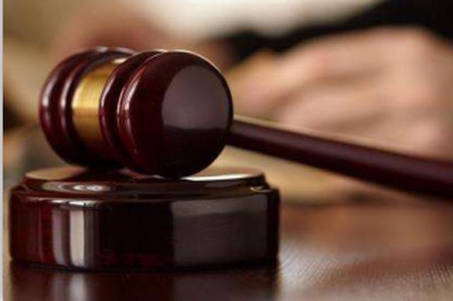 涉案191人、案卷846册 海南建省以来最大涉黑案正式立案审理