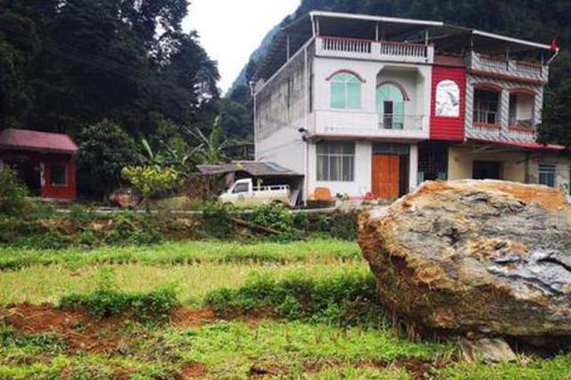 广西靖西发生4.3级地震造成四百多户民房开裂(图)