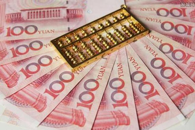 今年前3季度南宁市农村居民人均可支配收入达10587元