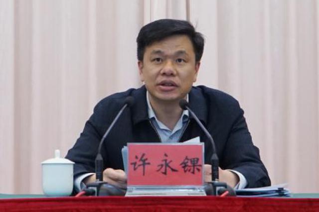 广东水利厅厅长跨省任广西钦州市委书记(图/简历)