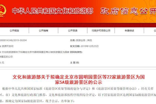 厉害了!广西这个景区拟升5A级 国家文旅部刚刚公示