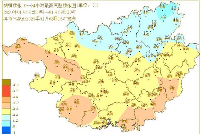 11日冷空气再度来袭!广西有明显降温 局部降8℃以上