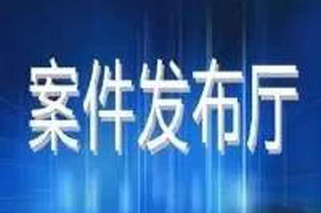 http://n.sinaimg.cn/miaopai/transform/266/w640h426/20200109/e0b4-imvsvza3857364.jpg