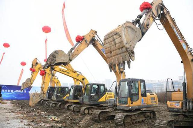 拉开服务产业新篇章 潜江客厅城市综合体项目正式开工