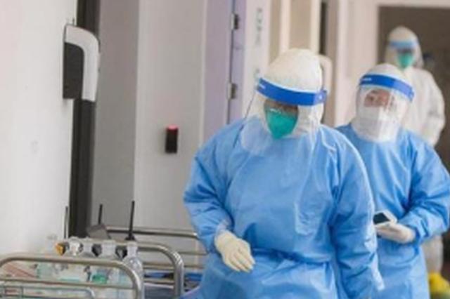 武汉:将为确诊感染的医务工作者家庭发放慰问金