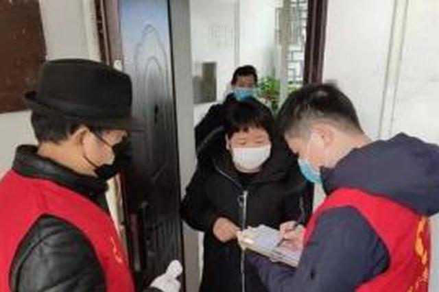 """天津应急管理系统提供安全服务 下户摸排严把""""复工关"""""""