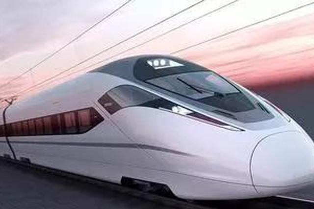 天津2车站列车调整 京津城际减至2对