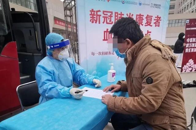 天津首位捐献血浆的康复者,是他!