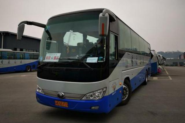 为方便群众出行 铜梁至重庆主城应急客运班车开通