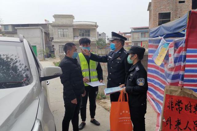 广西一家7口确诊 驻村民警组织严隔离使村民零感染