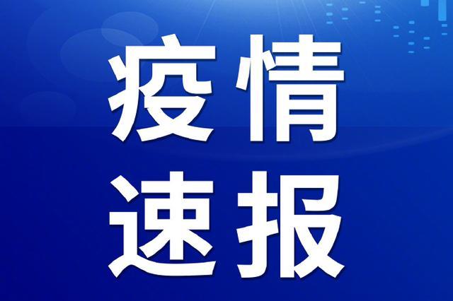一名广西籍留学生从西班牙乘机回国 在广州被确诊