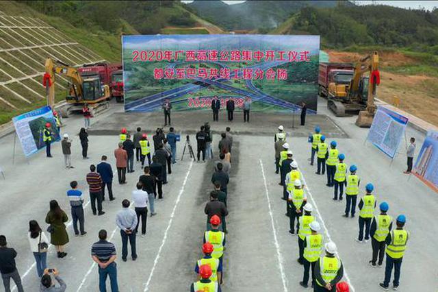 545亿元投资、1.6万个岗位 北投集团5个高速项目开工