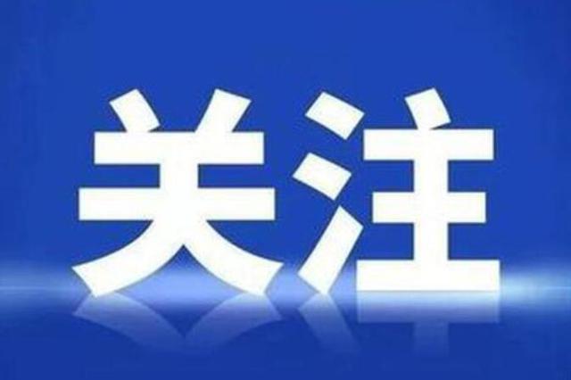 鹿心社陈武对梁小霞因抢救无效不幸去世作出批示