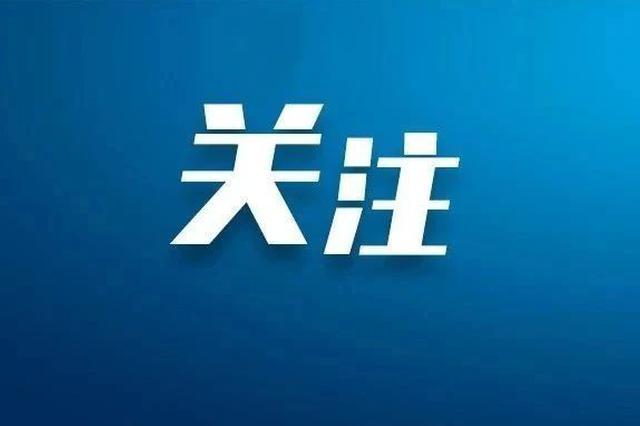 天津中新生态城初中招生工作方案定了