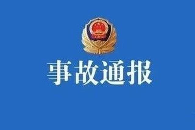 5死5伤!广西横县发生惨烈车祸 警方发布情况通报