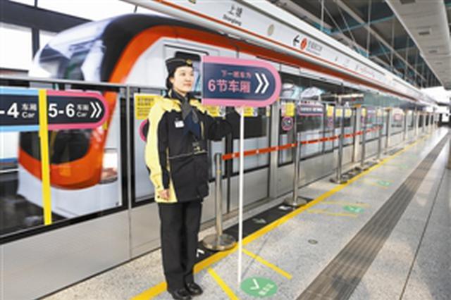 地铁13号线港铁参与运营 全长约22.4公里