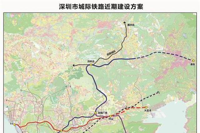 国家发改委批复大湾区城际铁路建设规划 5条城际铁路经过深圳