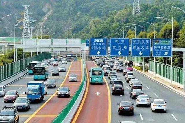 高德地图发布年度交通报告 深圳地面公交出行幸福指数全国超大城市居首
