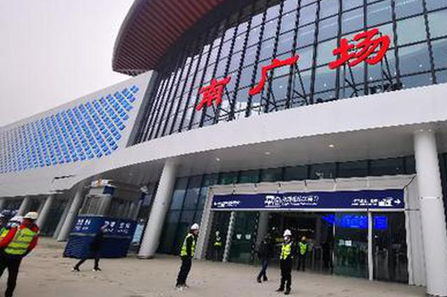 颜值更高更方便!重庆北站升级改造完成明起投入使用