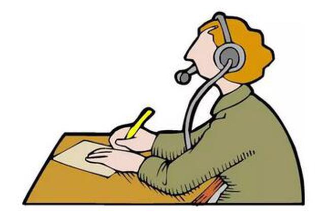 高考英语听说考试3月13日开考