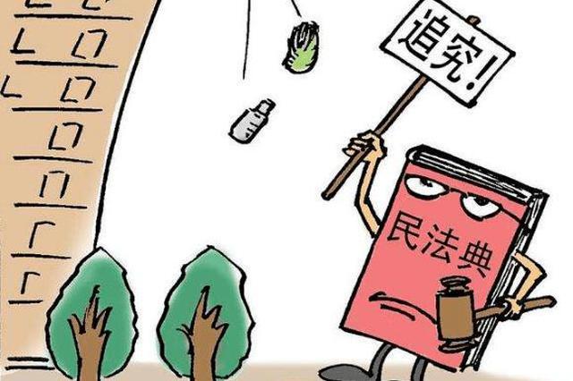 重慶法院宣判一起高空拋物案 多人被判共同擔責