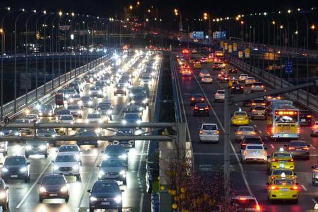 中心城区30日晚高峰将提前至15点50分 桥隧通行压力大