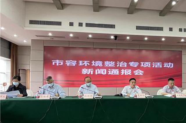 重庆:租车人累计三次违规停放共享单车或将被封号