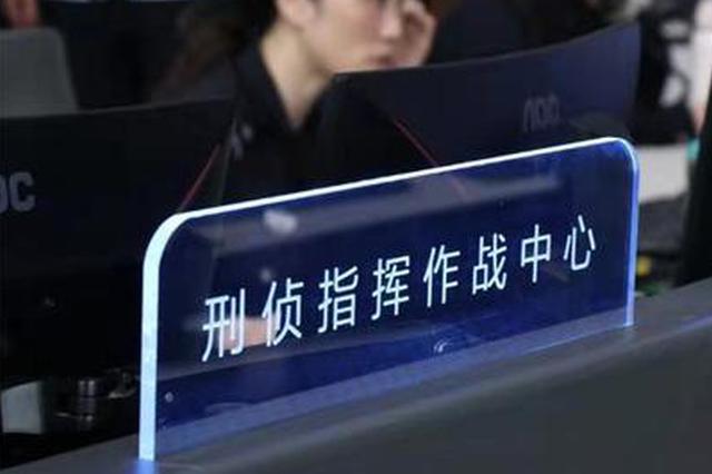 重庆今年已电话预警93万余人次 避免损失超11亿元