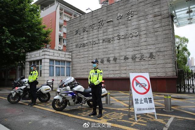 武汉交警发布2021年高考考点出行指南
