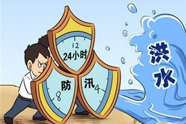 武汉市启动防汛Ⅲ级应急响应
