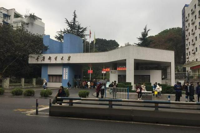 重庆邮电大学:2021级本科新生两人中就有一个重庆崽儿