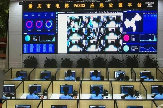 高楼林立的山城重庆一共有多少台电梯?最新答案来了
