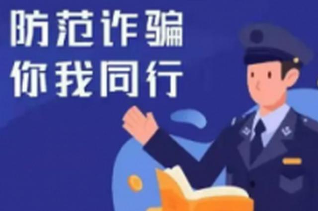 """@重庆人 144.4万张高风险卡进行""""二次实人认证"""""""
