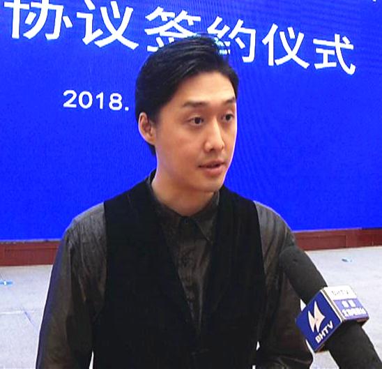 北京当红齐天集团董事长兼首席执行官齐笑