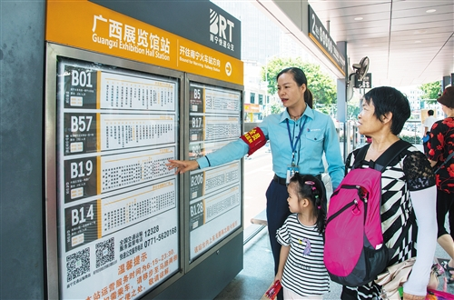 BRT 1号线站务人员耐心为乘客指引乘车线路。