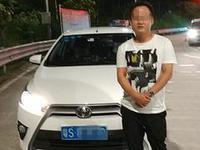 男子花兩萬元買了個駕駛證
