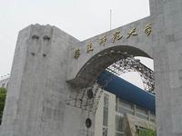龙华引入华东师范大学办名校