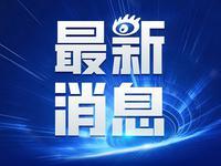 广州一外籍新冠肺炎患者咬伤女护士脸部 被立刑案调查