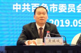 百色市百东新区(百色高新区)管委会主任黄瑞坡先生介绍深百产业园投资优惠政策