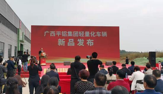 新型轻量化铝合金电动车在贵港诞生