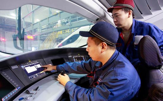 沈阳铁路:多措并举 确保旅客出行安全顺畅