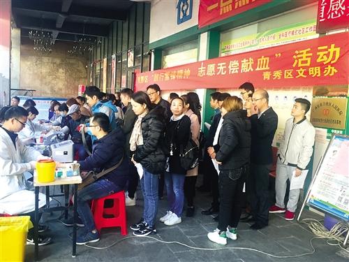 志愿者排长队踊跃献血 本报通讯员 唐莉岚 摄