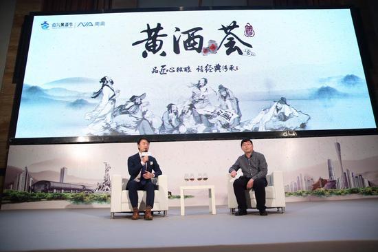第23届绍兴黄酒节在广州隆重举行