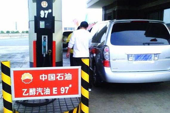 多省推广乙醇汽油 传统汽油明年陆续停售
